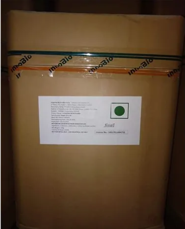 BCAA 2-1-1 Supplement Powder