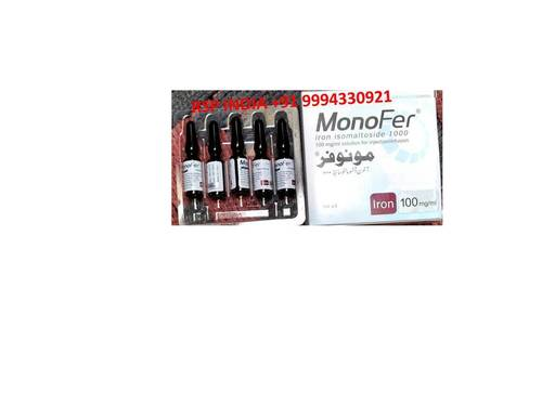 Monofer 100mg-ml Injection