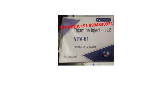 Vita-b1 100mg-ml Injection