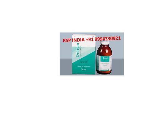 Denvar 50ml Powder For Suspension