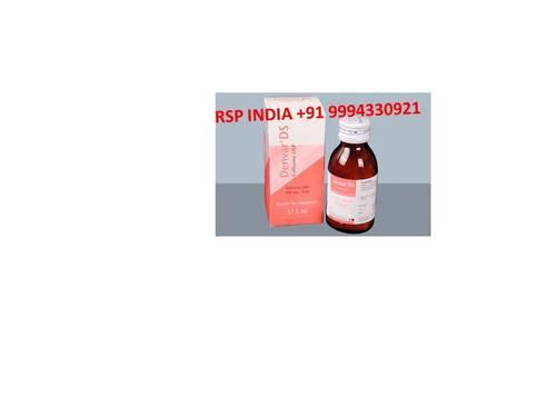 Denvar Ds 37.5ml Powder For Suspension