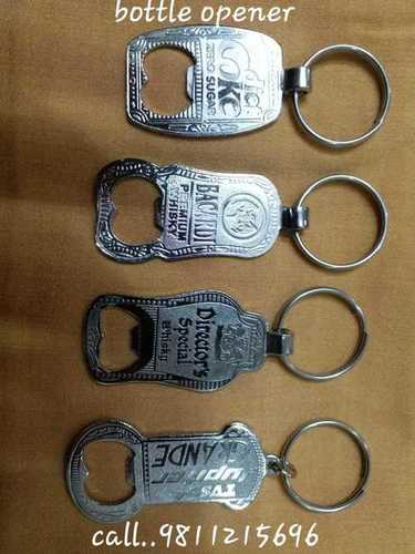 Promotional Metal Key Chains