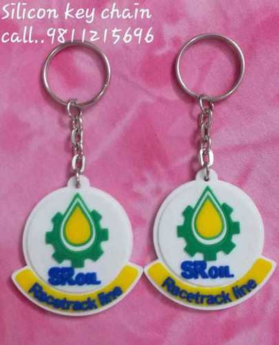 Printed Silicone Rubber Keychains