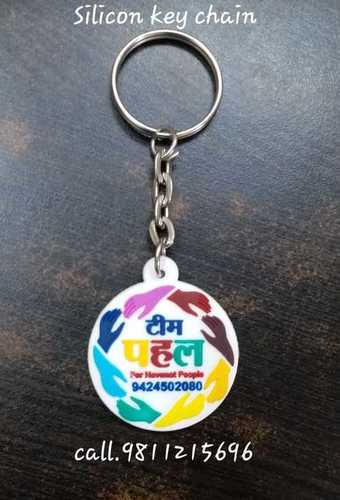 Silicone Rubber Key chains