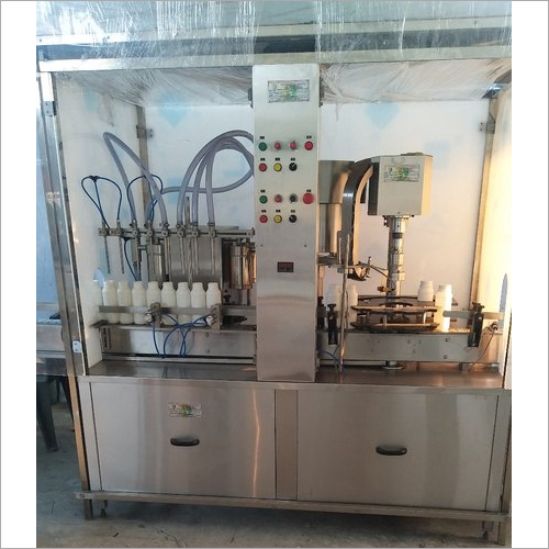 Oil Lubricant Filling Machine