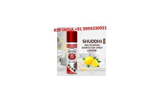 Shuddhi Multipurpose Disinfectant Spray Lemon