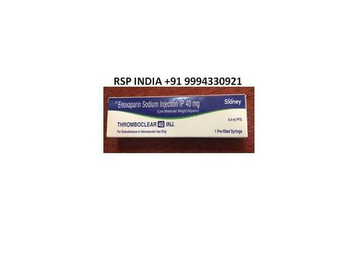 THROMBOCLEAR 40MG INJECTION