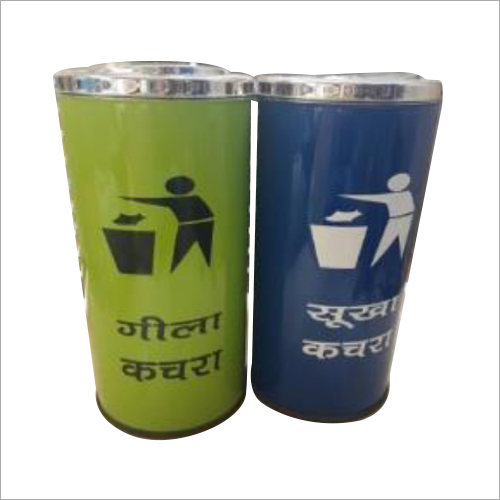 Dry And Wet Stainless Steel Dustbin