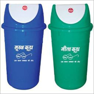 10 Liters Plastic Swing Dustbin