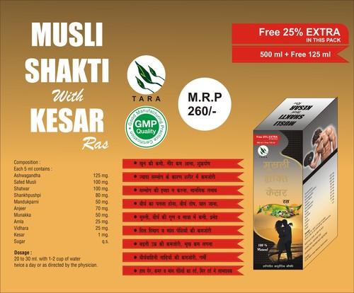 MUSLI SHAKTI WITH KESAR RAS