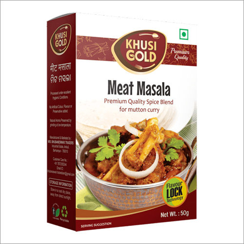 50 gm Box Packging Meat Masala