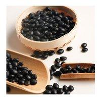 Speckled Kidney Beans | Black Beans .