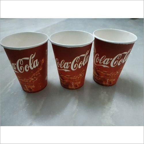 225 Ml Printed Paper Cup