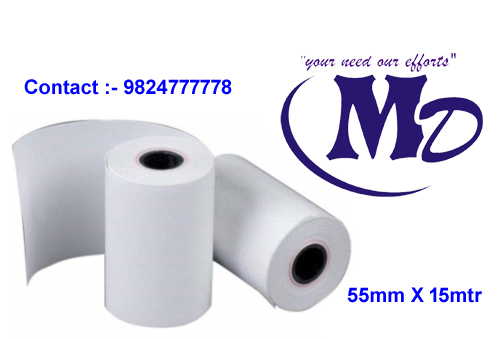55 mm By 15 mtr Plain 48 GSM Thermal Paper Roll
