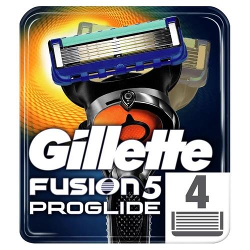 Wholesale Gillette Shave Disposable Razor Blades