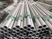 450 Stainless Steel Pipes