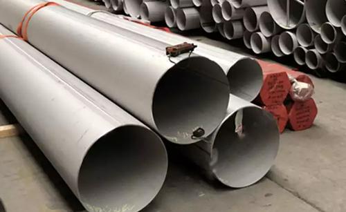 Super Duplex Steel S32550 Pipes