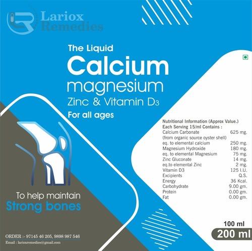 Vitamin D3 Calcium Carbonate Syrup