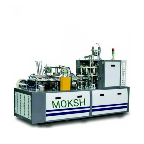 High Speed Disposable Paper Cup Making Machine
