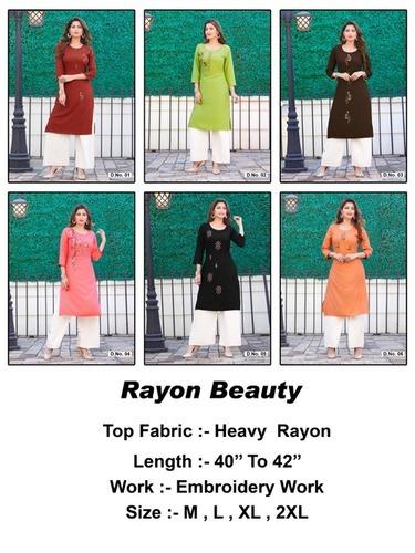 Rayon Beauty