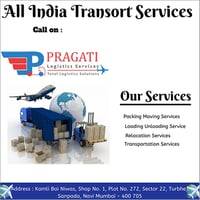 Packing Moving Services