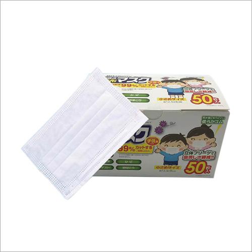 Children White Color Disposable Face Mask