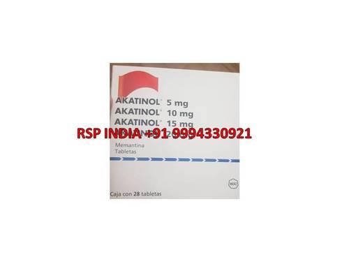 Akatinol 5mg Tablets