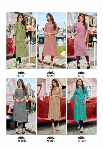 Adda Wholesale Designer Cotton Kurti