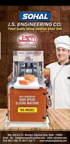 JS Sohal Bread Slicer