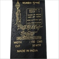 Black Rotto Embossed Pocketing Cloth Fabric