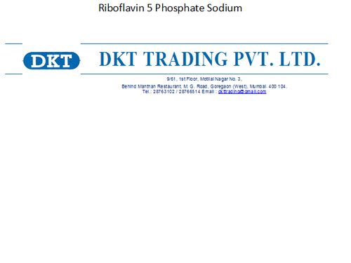 Riboflavin 5 Phosphate Sodium