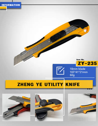 18mm Plastic Paper Cutting Knife, Auto Lock Snap-off Utility Knife