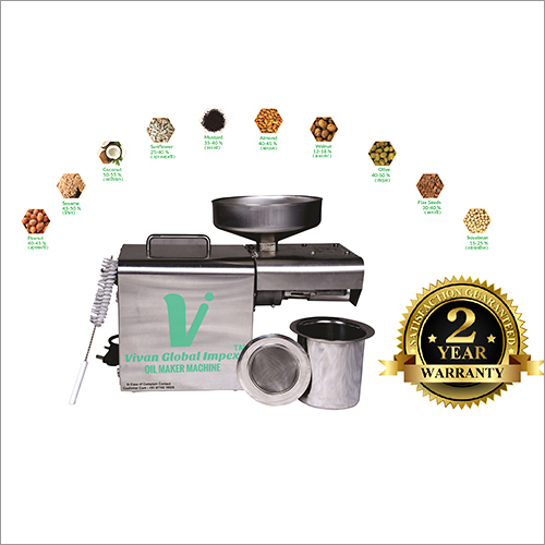 Electric Oil Extractor Machine