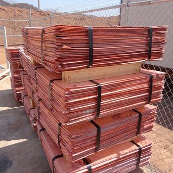 Wholesale Copper Cathodes Plates 99.99% LME Copper Cathodes Sheets supplier
