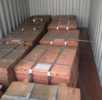 LME registered Copper Cathodes 99.99% 99.97% 99.95% high quality