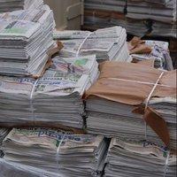 Newspaper/News Paper Scraps