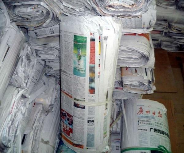 Oinp Occ Waste Paper Scrap Paper/ Over Issued News Paper Scrap