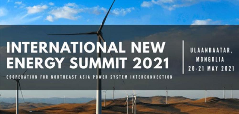 International New Energy Summit 2021