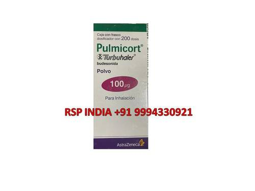 Pulmicort 100mg Para Inhalation