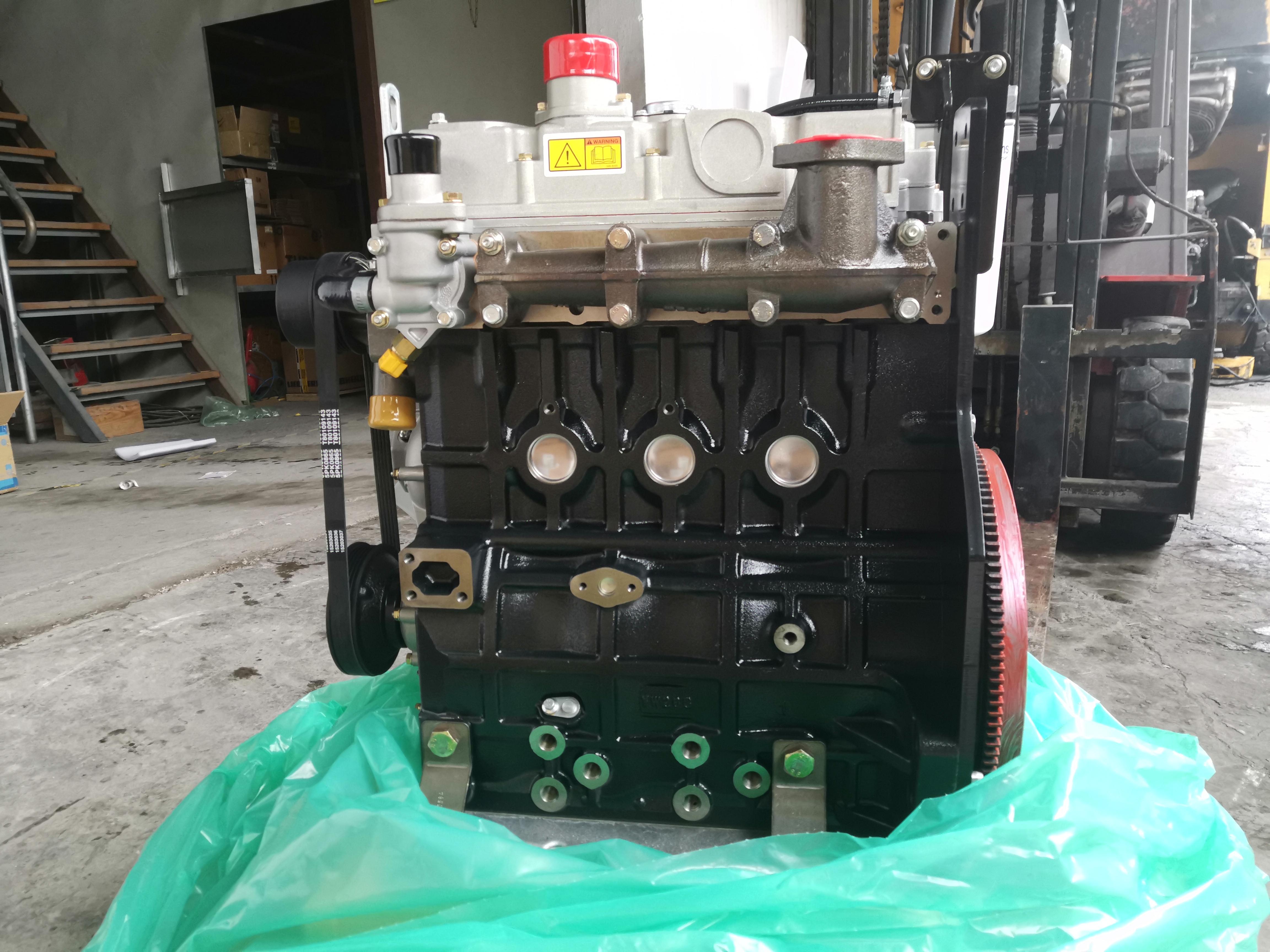 Perkins 404D-22 Diesel Engine 31.4KW 2600RPM