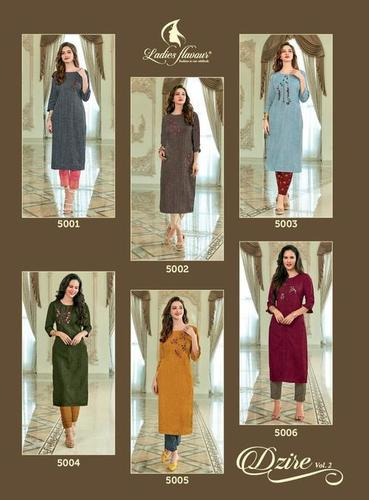Ladies Falvour Lunched Dzire Vol-2
