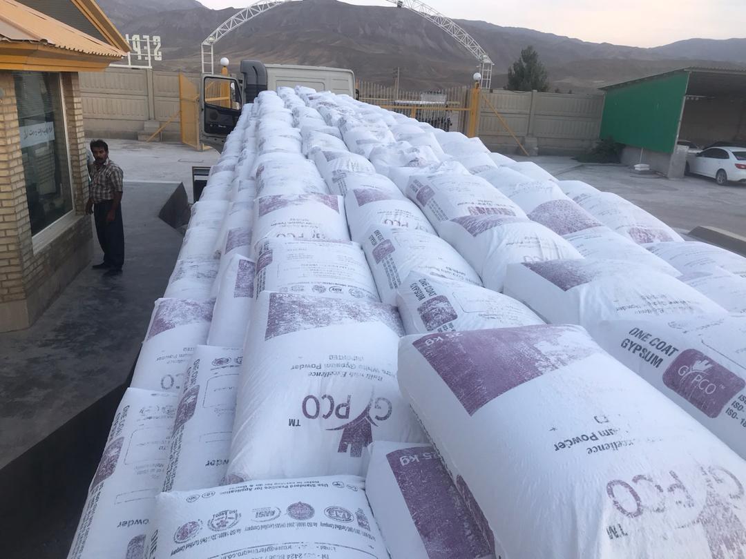 High Purity Ultra White Gypsum Powder