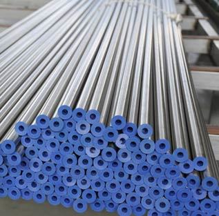 Nickel 200 Alloy Tubes