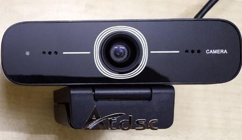 MG 104 Desktop HD Video Camera