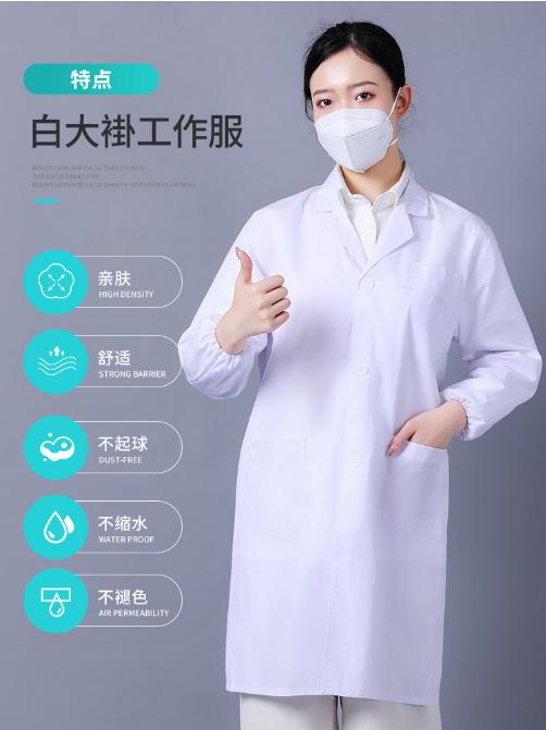 PP Lab Coat