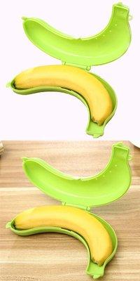 Banana Food Storage