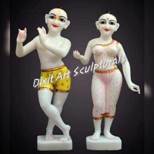 icskon Radha krishna