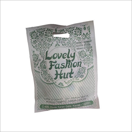 Reusable Non Woven Bag
