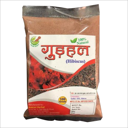 Gurhal Herbal Hair Powder