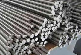 Stainless Steel 450 Round Bars